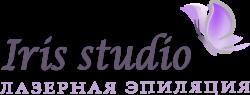 Ирис - Студия лазерной эпиляции